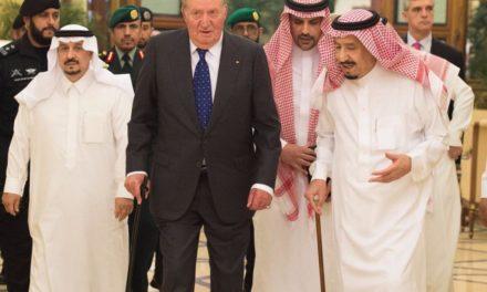صحيفة سويسرية: العاهل الإسباني تلقى رشاوى من السعودية