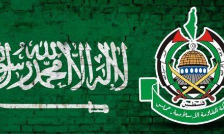 """""""حماس"""" تطالب بإطلاق سراح ممثلها بالسعودية بعد تدهور صحته"""