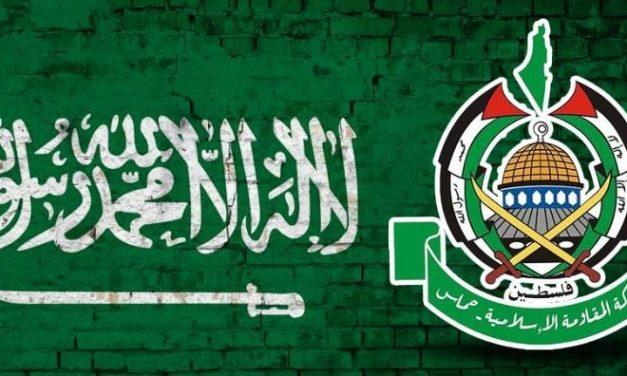 """""""حماس"""" ترد على مبادرة الحوثيين حول إطلاق سراح معتقليها بالسعودية"""