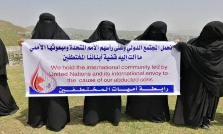 بقيادة السعودية.. منظمة حقوقية تتهم التحالف بقتل 210 مختطفين باليمن