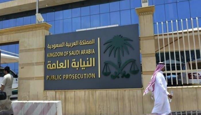 النيابة العامة السعودية تعلن الحرب على حرية التعبير في المملكة
