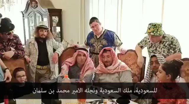 """فيديو.. """"إسرائيليون"""" بزي عربي يدعون لمحمد بن سلمان من تل أبيب"""