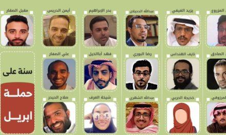 حملة للتذكير بمعتقلي أبريل 2019 ومطالبات بالإفراج عنهم