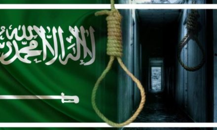 """""""رايتس ووتش"""" تطالب السعودية بحظر عقوبة الإعدام والجلد للأحداث بشكل كامل"""