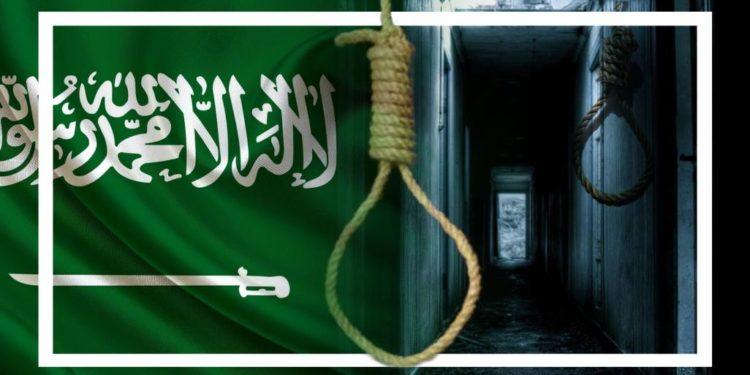 """""""رايتس ووتش"""" تدين مطالبة السعودية بإعدام 8 أطفال لمشاركتهم باحتجاجات"""