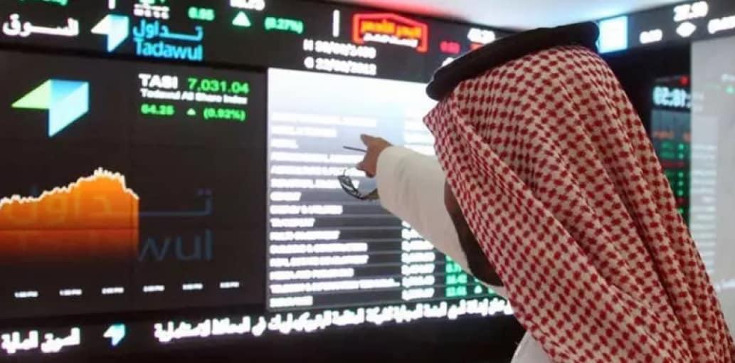 إحصائيات رسمية: هبوط أصول البنوك السعودية بنسبة 0.5 % في مايو