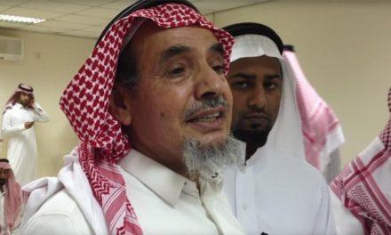 """وفاة الأكاديمي السعودي """"عبد الله الحامد"""" بالسجن نتيجة الإهمال الطبي المتعمد"""