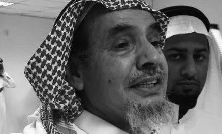"""اعتقال 3 كُتاب سعوديين بسبب تغريدات في رثاء """"الحامد"""""""