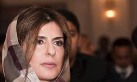 الأميرة بسمة تستغيث بالغرب.. هل تسبب أزمة دبلوماسية للسعودية؟