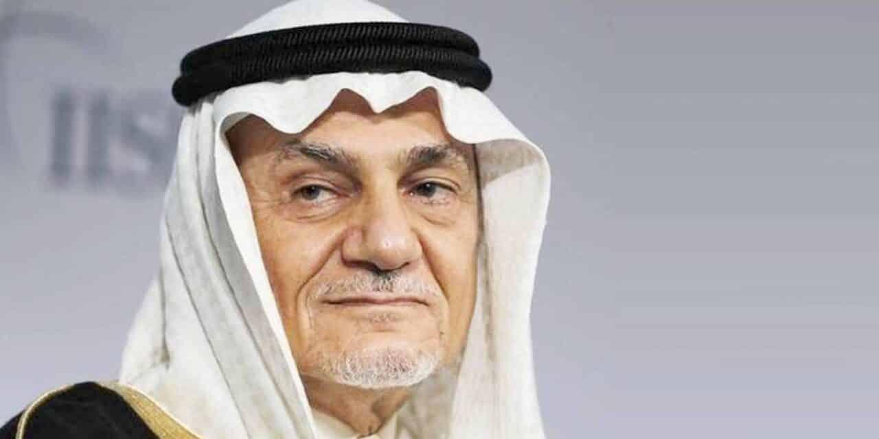 رسالة الفيصل لبايدن: تحذيرات وطلبات واتهامات وأمنيات