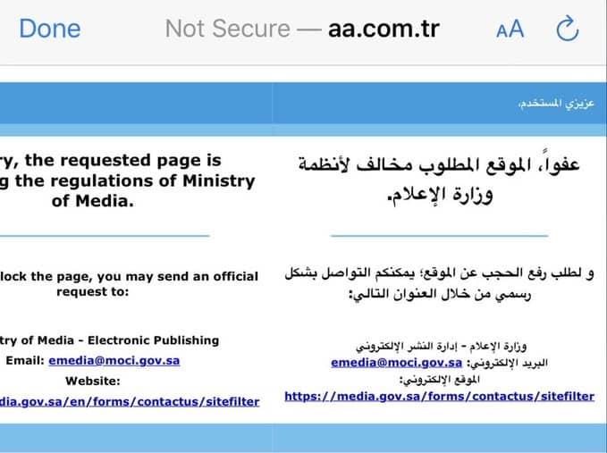 السلطات السعودية تحجب عدة مواقع إلكترونية تركية