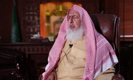 """علماء عهد """"ابن سلمان"""".. مصداقية ضائعة!"""