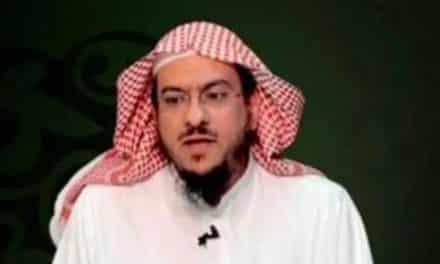 السلطات السعودية تمنع أكاديميًا معتقلاً من توديع أخيه قبل وفاته