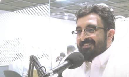 الكشف عن المزيد من الأسماء ضمن حملة الاعتقالات الأخيرة بالسعودية