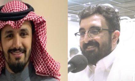 السلطات السعودية تضيق على تواصل معتقلي الرأي مع عائلاتهم