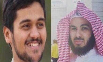 أسماء جديدة ضمن حملة الاعتقالات الأخيرة في السعودية