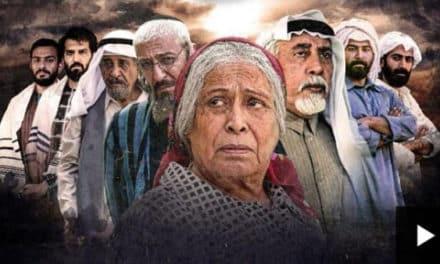 """""""أم هارون"""" اليهودية.. مسلسل رمضاني خليجي يثير جدلاً وتقدمه """"MBC"""""""