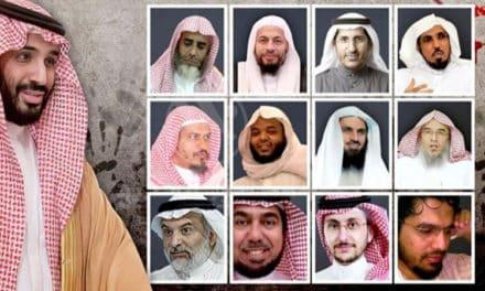 العفو الدولية تدين اعتقال السعودية لعشرات الناشطين الحقوقيين