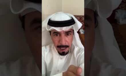 احتفاء صهيوني بكاتب سعودي يتهم الفلسطينيين بالخيانة ويدعو لقتلهم!