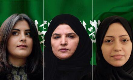 وثائقي يرصد أهم الانتهاكات بحق الناشطات المعتقلات في السعودية