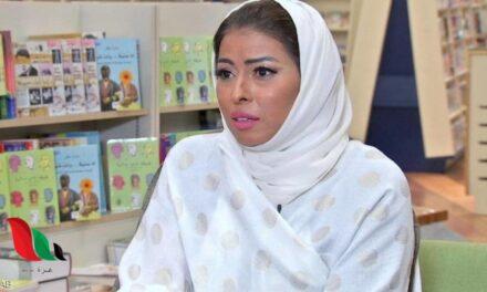 الذباب الإلكتروني يهاجم كاتبة سعودية لانتقادها سابقًا النظام السعودي