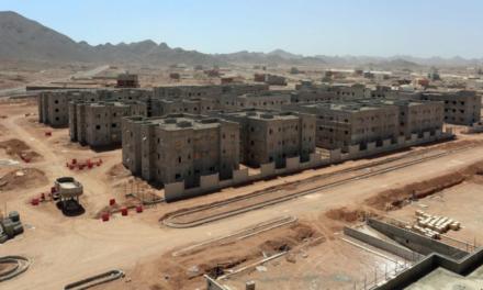 إجراءات تقشفية جديدة تعلن عنها الحكومة السعودية