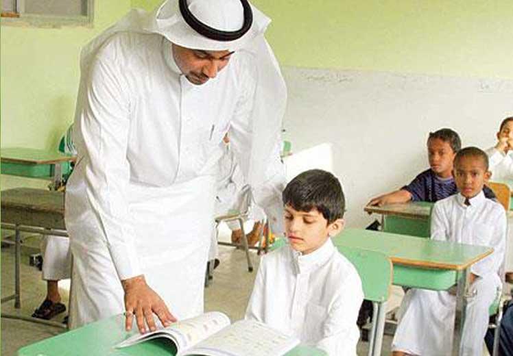 """""""التعليم السعودية"""" تصدر قرارًا بإبعاد المعلمين """"المخالفين فكريًا""""!"""