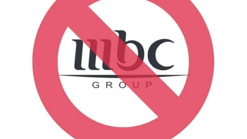 قناة Mbc تحابي الصهاينة على حساب النبي محمد والمصريين