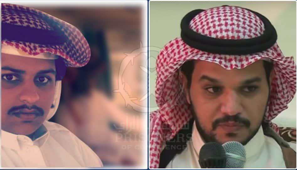 الإفراج عن شاعر ومصمم سعوديين بعد 7 أشهر من اعتقالهما
