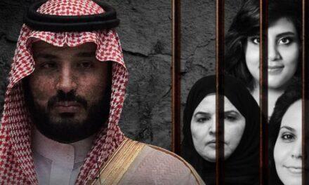 تضامن دولي واسع في ذكرى اعتقال الناشطات بالسعودية