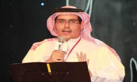 """اعتقال السلطات السعودية للناشط الإعلامي """"هلال القرشي"""""""