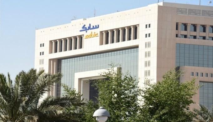 تراجع أرباح سابك السعودية بأكثر من 99% في 2020