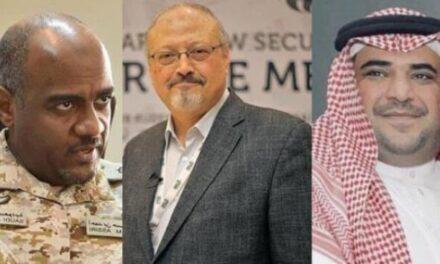 """واشنطن تعاقب 76 سعوديًا دون """"ابن سلمان"""" وتراجع علاقتها بالرياض"""