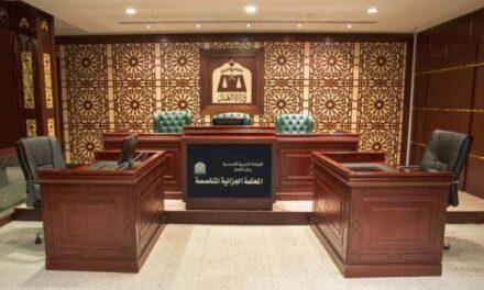 المحكمة الجزائية تعيد محاكمة المبرَّئين والمنتهية محكومياتهم من معتقلي الرأي