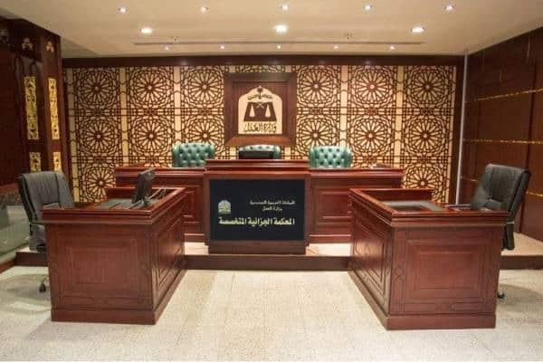 رئيس محكمة سعودية يواجه تهمًا بالرشوة وغسل الأموال