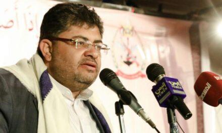 الحوثيون يعلنون رغبتهم في التفاوض مع السعوديين في الرياض