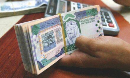%20 تراجعًا في تحويلات الأجانب بالسعودية خلال 4 سنوات