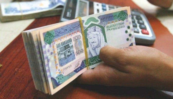 توقعات بتراجع الناتج المحلي للسعودية 10.3% العام الجاري