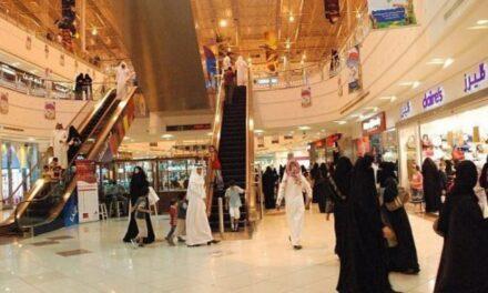 ارتفاع التضخم السنوي في السعودية خلال مايو الماضي