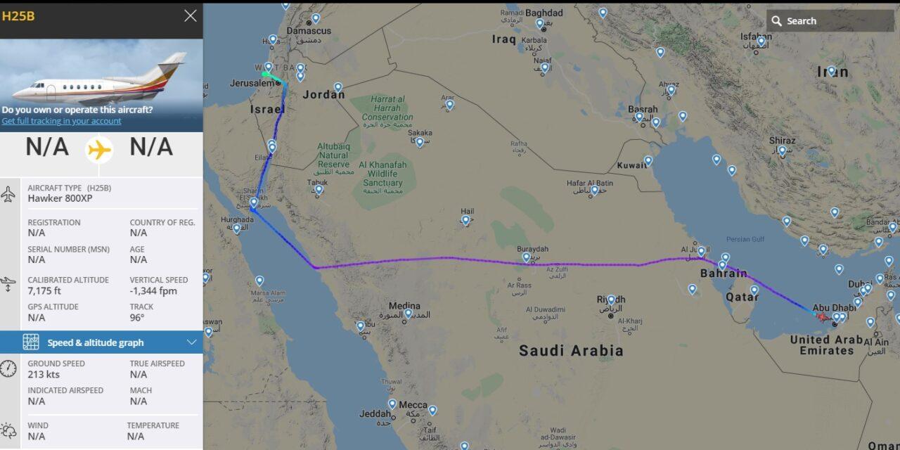 """شركة طيران """"إسرائيلية"""" تسير رحلات للسعودية ودول خليجية آخرى"""