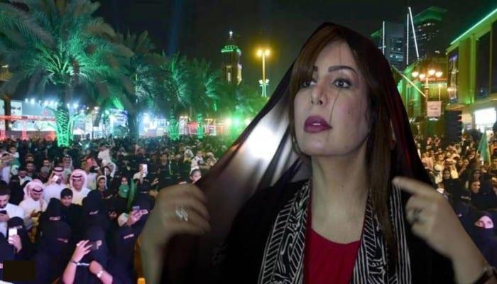 الكشف عن اعتقال الناشطة السعودية سعاد الشمري منذ ١٠٠ يوم