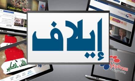 غضب شعبي واسع من صحيفة سعودية دعت لإعادة كتابة القرآن!