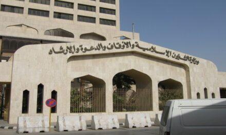 """برنامج للأوقاف السعودية مخصوص لمهاجمة جماعة """"الإخوان المسلمين"""""""
