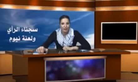 """ناشطة سعودية: انقلاب محتمل سيحدث خلال أقل من عام ضد """"ابن سلمان""""!"""