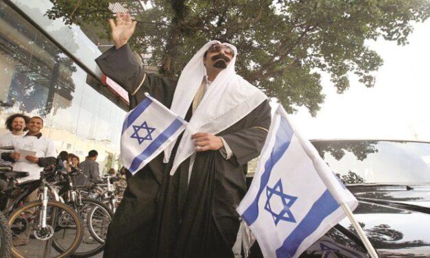 اعتراف رسمي صهيوني بقرب تطبيع العلاقات مع السعودية
