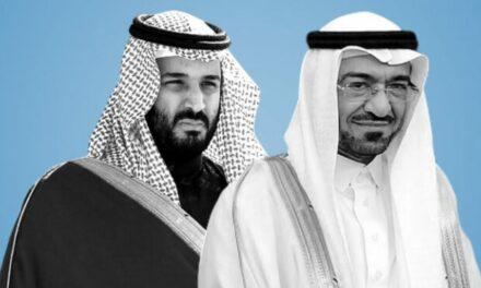 هكذا تؤثر قضية الجبري على مستقبل العلاقات السعودية الأمريكية