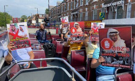 مظاهرة بالحافلات في لندن لمطالبة السعودية بالإفراج عن المعتقلين