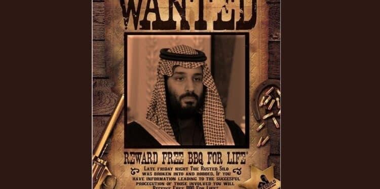 """#مبس_مطلوب يتصدر على """"تويتر"""" بعد استدعاء محكمة أمريكية لـ""""ابن سلمان"""""""
