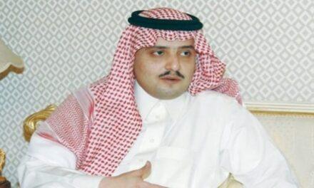 """أنباء عن إطلاق السلطات السعودية سراح شقيق """"ابن نايف"""""""