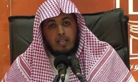 """الكشف عن تعرض الداعية """"سليمان الجربوع"""" للتعذيب في محبسه"""